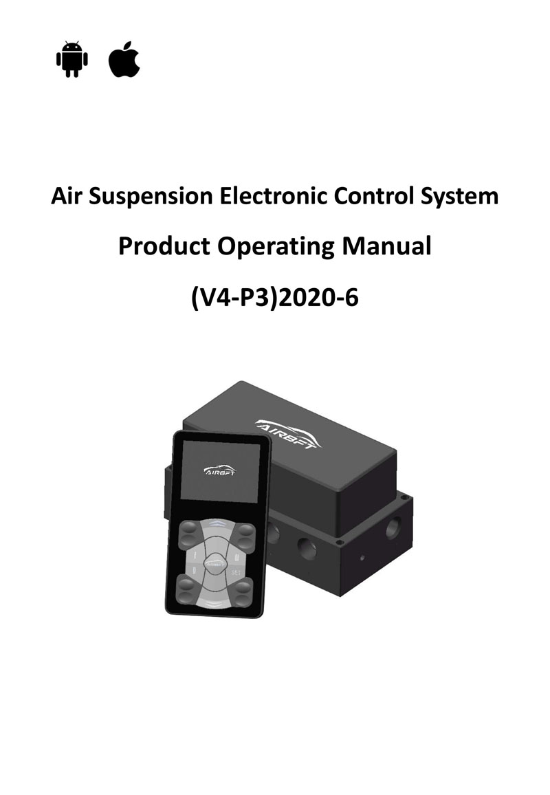 Airride Product Operating Manual(V4-P3)2020